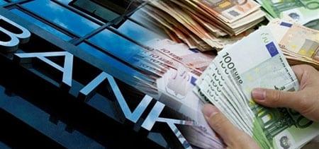 Экономическая ценность банковского продукта