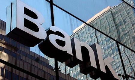Управление банковским портфелем кредитов