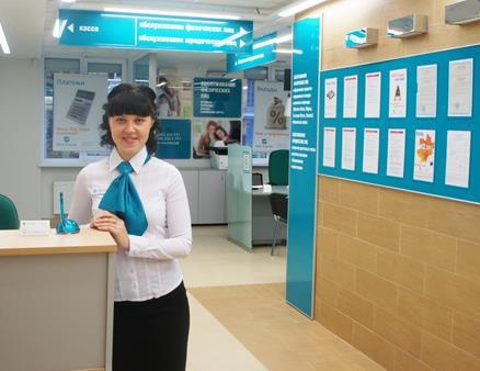 upravlenie-riskami-mezhdunarodnyih-raschetov-v-kommercheskom-banke