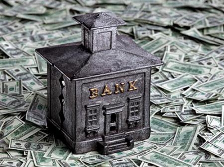 Управление депозитными средствами банка